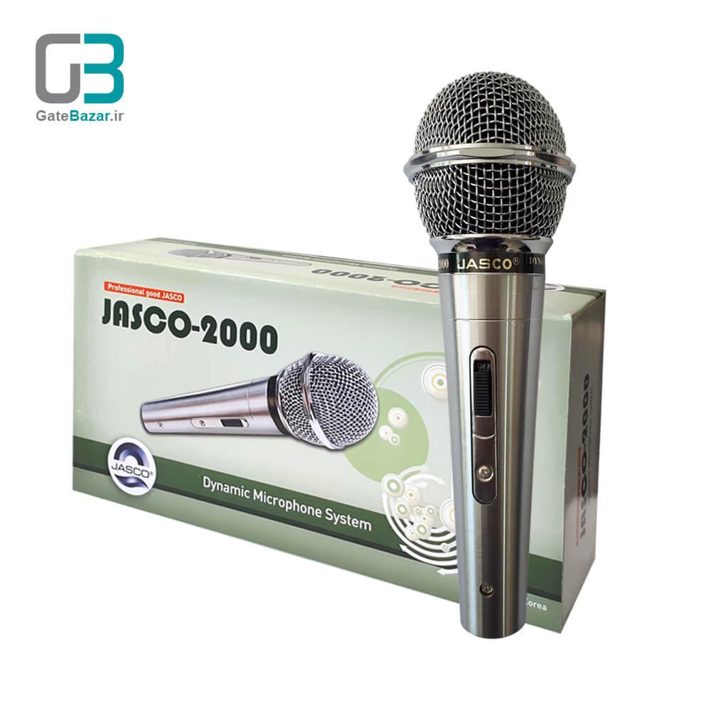 میکروفن داینامیک جاسکو ۲۰۰۰ Jasco